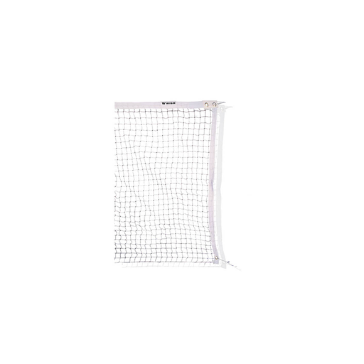 Wish Badminton Net Club - Sports Grade