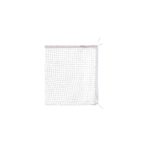Wish Badminton Net Super Match - Sports Grade