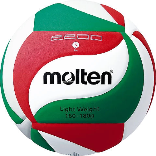 Molten - V5M2200 Lightweight Volleyball - Sports Grade