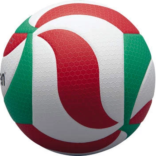 Molten - V5M5000 Volleyball - Sports Grade