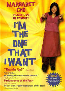 'I'm the One That I Want' DVD