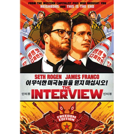 'Interview' DVD