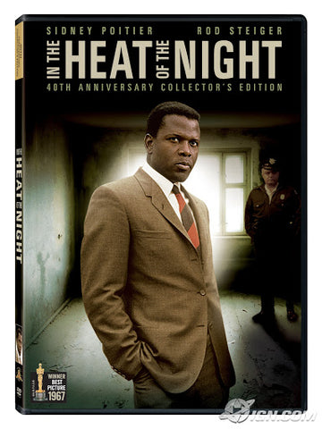 'In the Heat of the Night' DVD