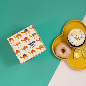 Happy Eid - Treat Boxes | camel, camel