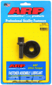 ARP Balancer Bolts 135-2501