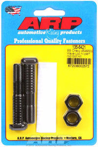 ARP High Performance Series Wave-Loc Connecting Rod Bolts 135-6421
