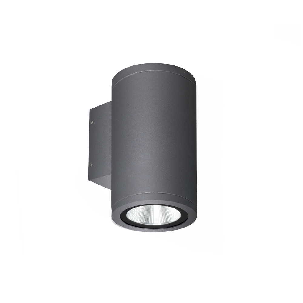 Athena Grey Exterior Fixed Two Wall Light