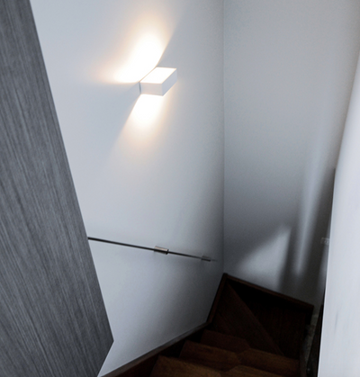 Altair White Wall Light
