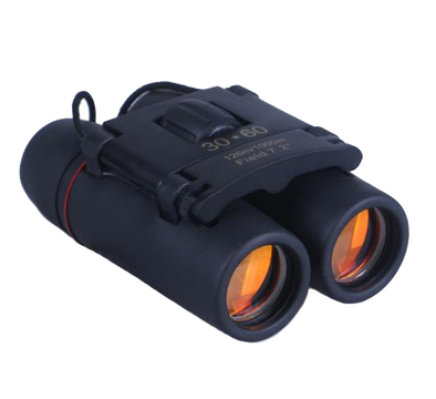 Tactical Grizzly Ultra Zoom Binoculars