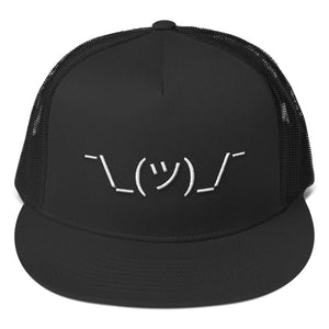 "For when you don't have the answer, here's the ""SHOULDER SHRUG"" Trucker Cap"