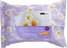 Load image into Gallery viewer, 120-UC - ULTRA CALMING MAKEUP REMOVER CLEANSING TISSUES