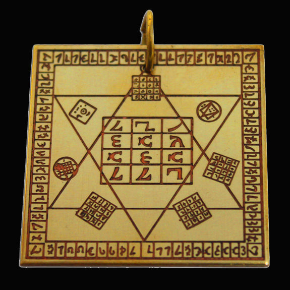 Talisman - Key of Solomon Magical