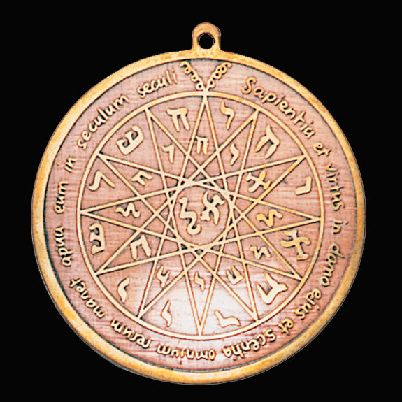 Talisman - Key of Solomon Wisdom
