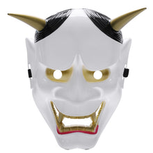 Load image into Gallery viewer, Japanese PVC Noh/Oni Full Face Mask