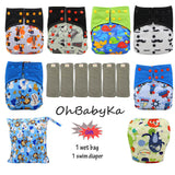 Reusable Adjustable Baby Cloth Washable Diaper Bamboo Insert