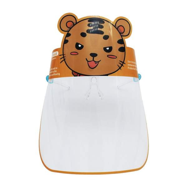 tiger face shield for kids