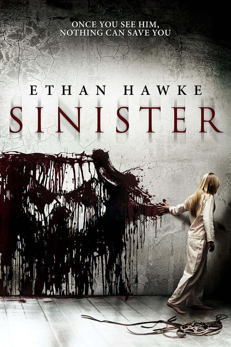 Sinister (2012) iTunes HD redemption only