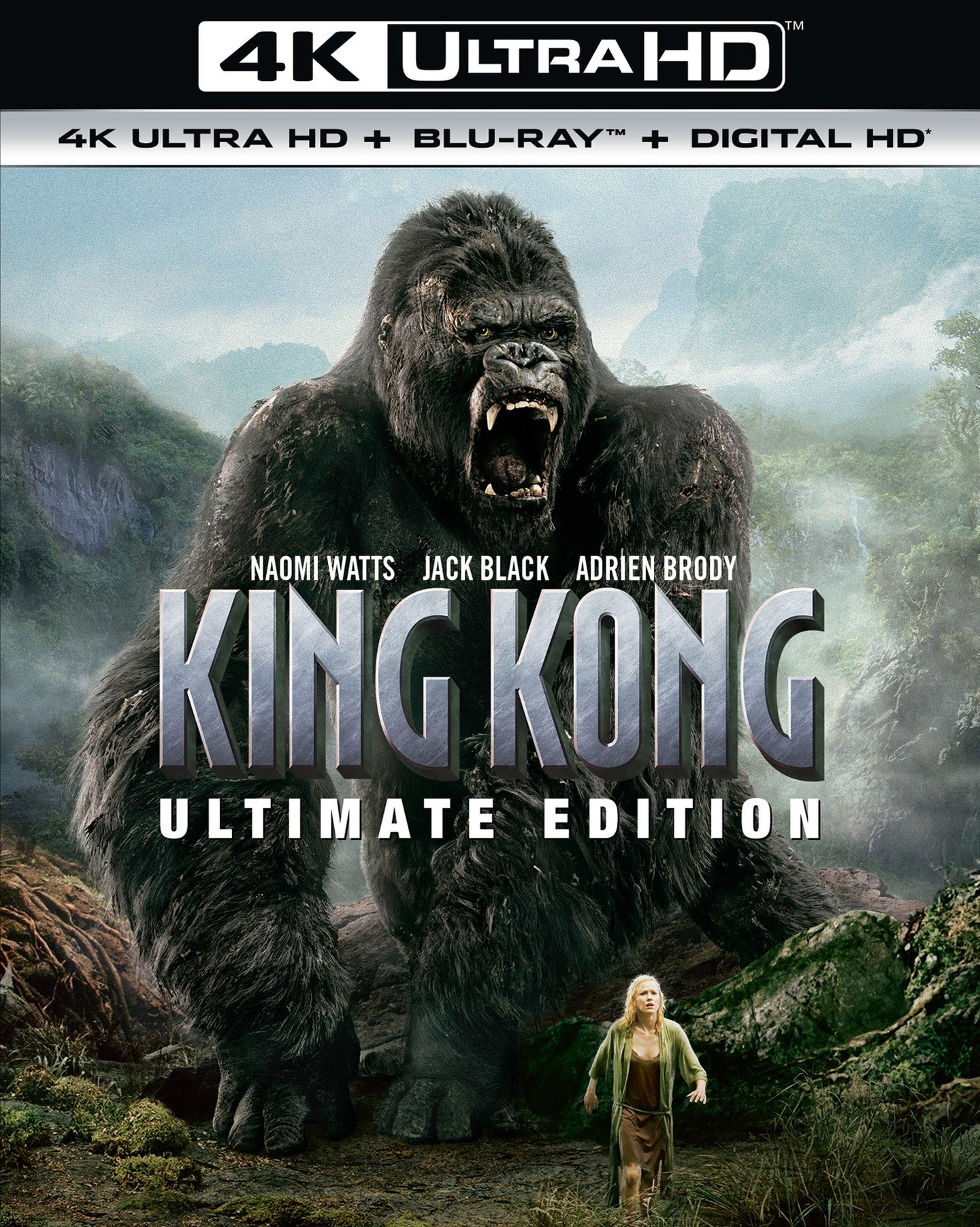 King Kong (2005) Vudu or Movies Anywhere 4K code