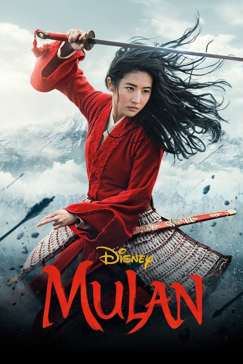 Mulan (2020: Ports Via MA) Google Play HD code