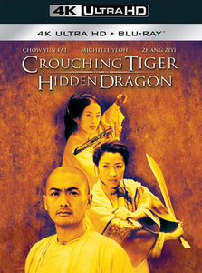 Crouching Tiger Hidden Dragon (2000) Movies Anywhere 4K code