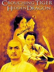 Crouching Tiger, Hidden Dragon Vudu or Movies Anywhere HD code