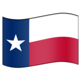 Texas Flag Emoji