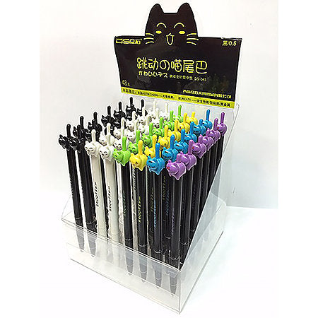 Cat Tail Gel Pen