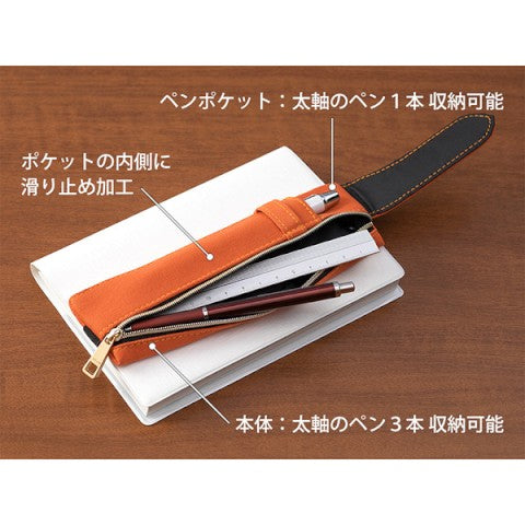 Book Band Pen Case B6 - A5