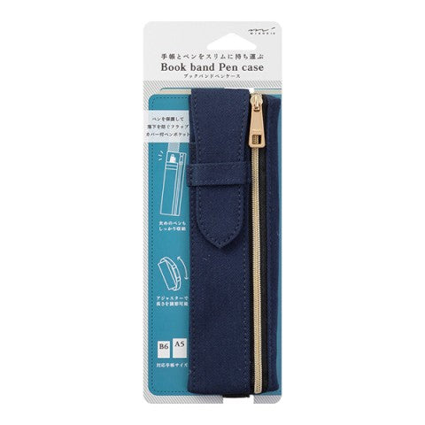 Book Band Pen Case Navy Blue Midori