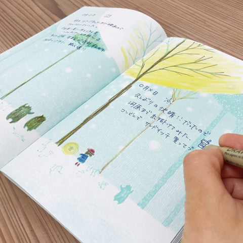Ehon Note Drawing Picture Notebook