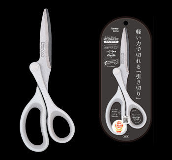 Swingcut Scissors Standard