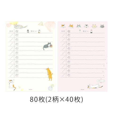 Midori To Do List Pad - Odd Nodd Art Supply
