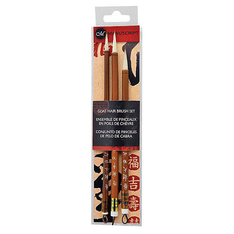 Chinese Calligraphy Brush Sets
