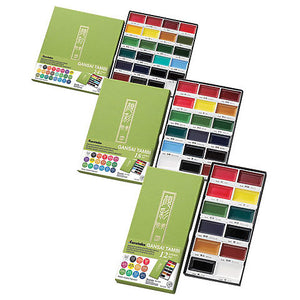 Gansai Tambi Watercolor Sets