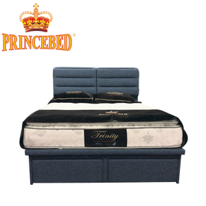 TRINITY Queen Mattress with Bedframe