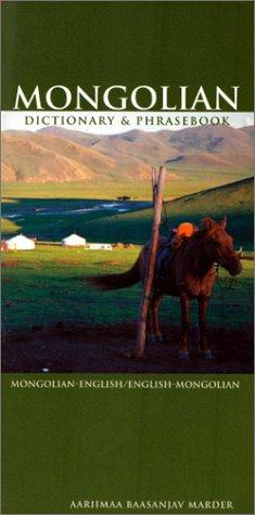 Mongolian-English/English-Mongolian Dictionary & Phrasebook (Hippocrene Dictionary & Phrasebooks)