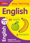 English Age 7-9 (Collins Easy Learning)