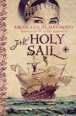The Holy Sail