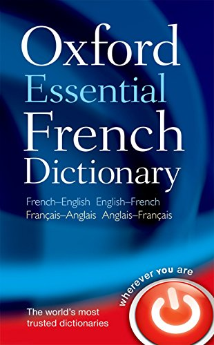 Oxford Essential French Dictionary (English and French Edition)