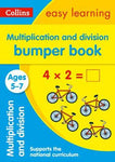 Collins Easy Learning KS1 – Multiplication and Division Bumper Book Ages 5-7