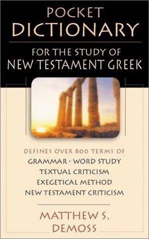 Pocket Dictionary for the Study of New Testament Greek (IVP Pocket Reference)