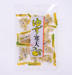 Yuzu Kanten Jelly Candies