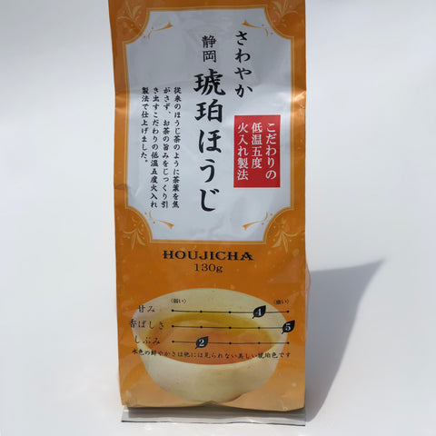 Houjicha (Roasted Green Tea)