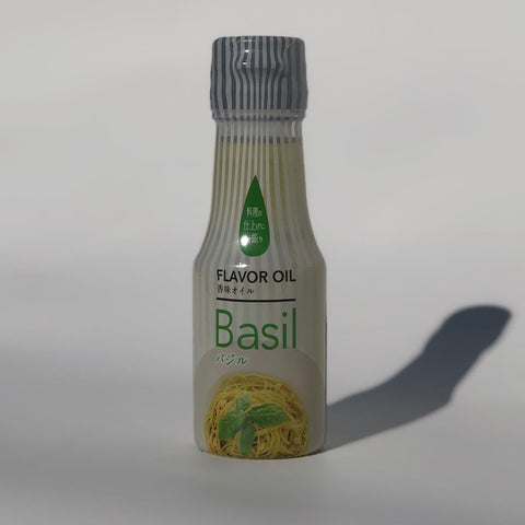 Flavored Oil - Basil