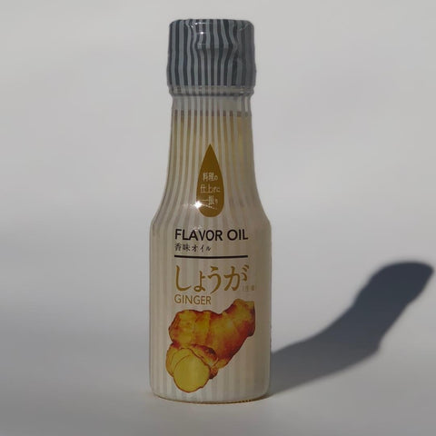 Flavored oil - Ginger