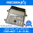 land-rover-freelander-lr016788-lr013803-ecm-ecu-3.2l
