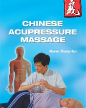 Chinese Acupressure Massage