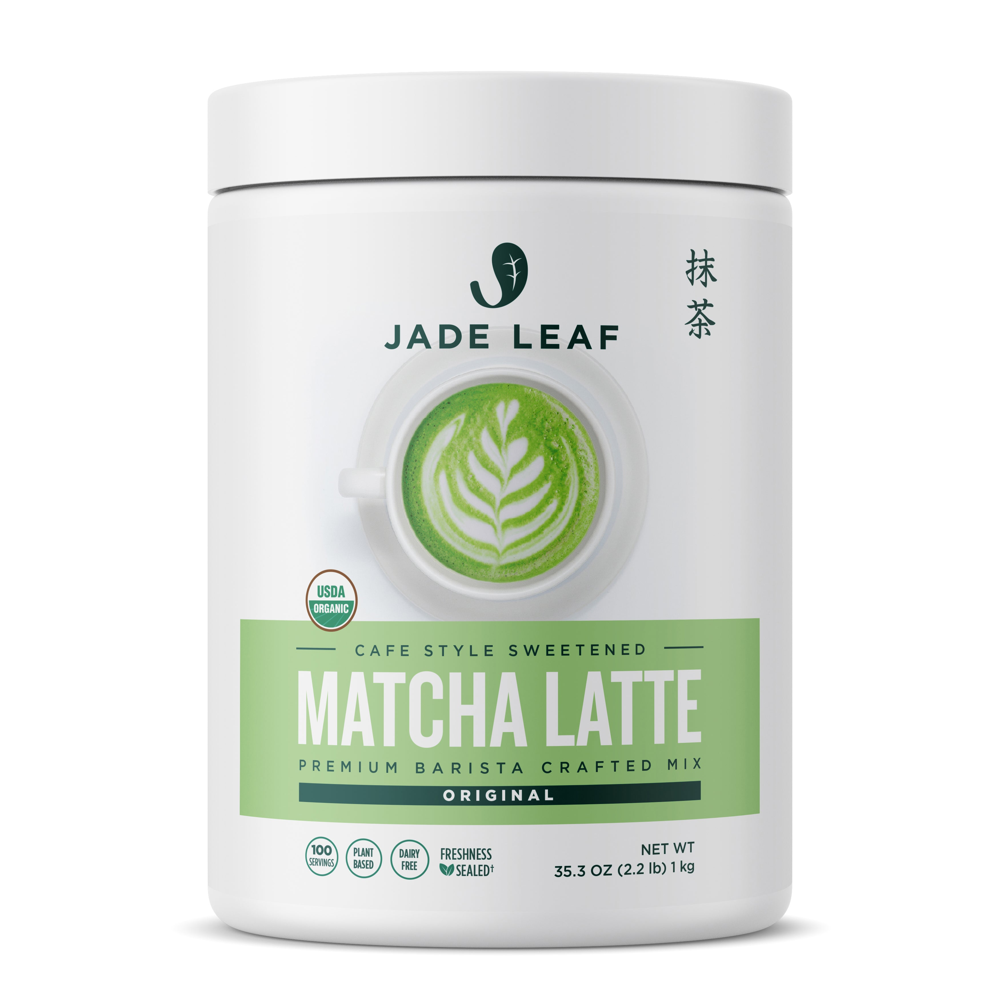 Jade Leaf Organic Sweetened Matcha Latte Mix - Wholesale