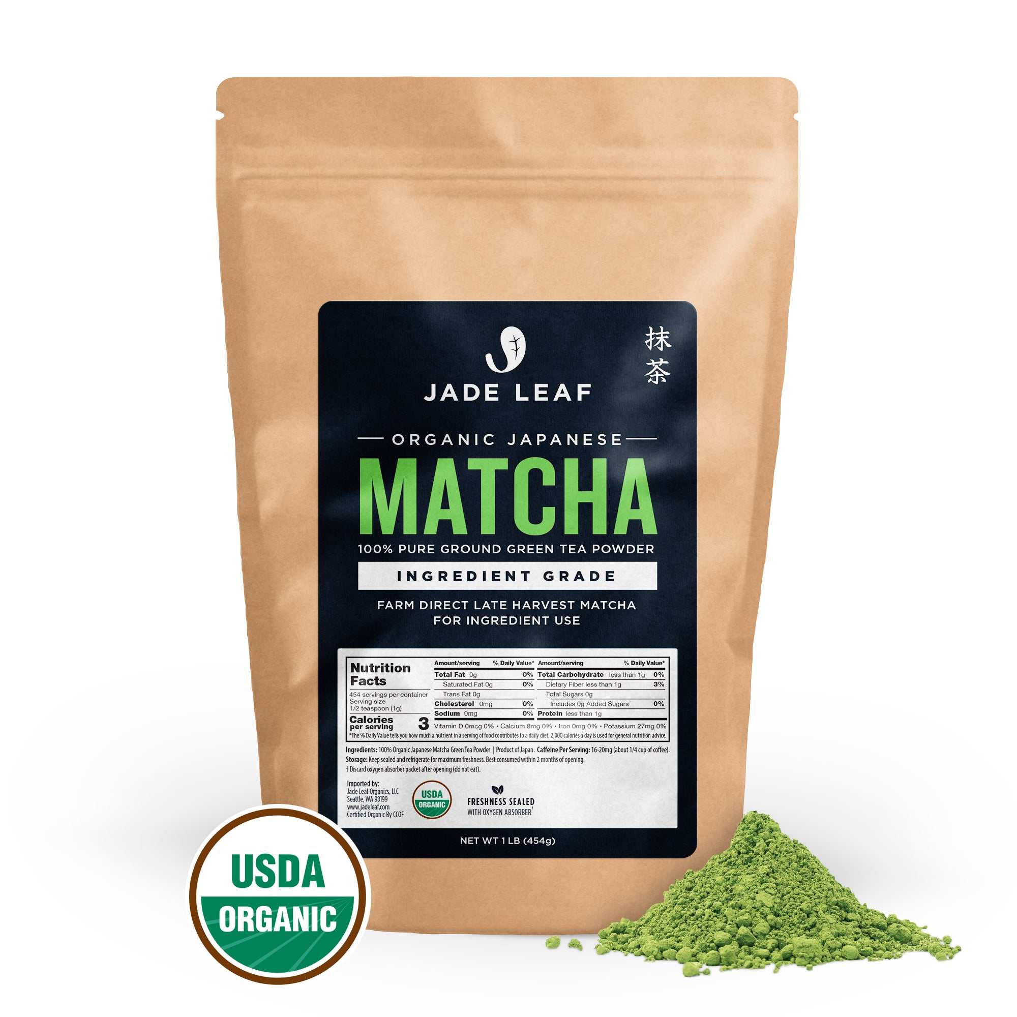 Jade Leaf Organic Ingredient Grade Matcha - 1 LB - Hero