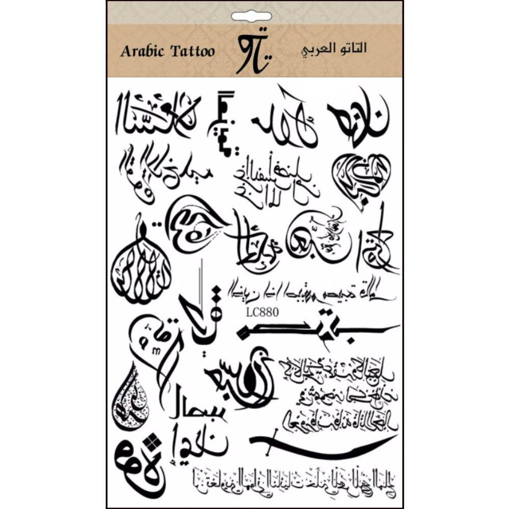 tatouage arabe